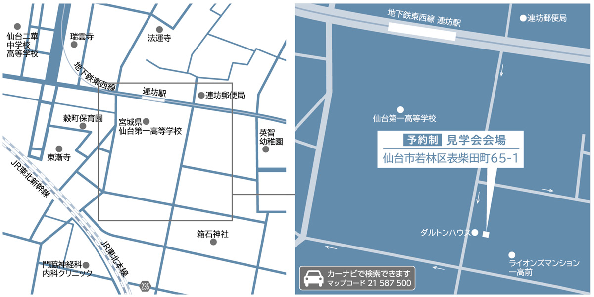 「北洲ハウジングが手掛ける集合住宅完成見学会」会場地図