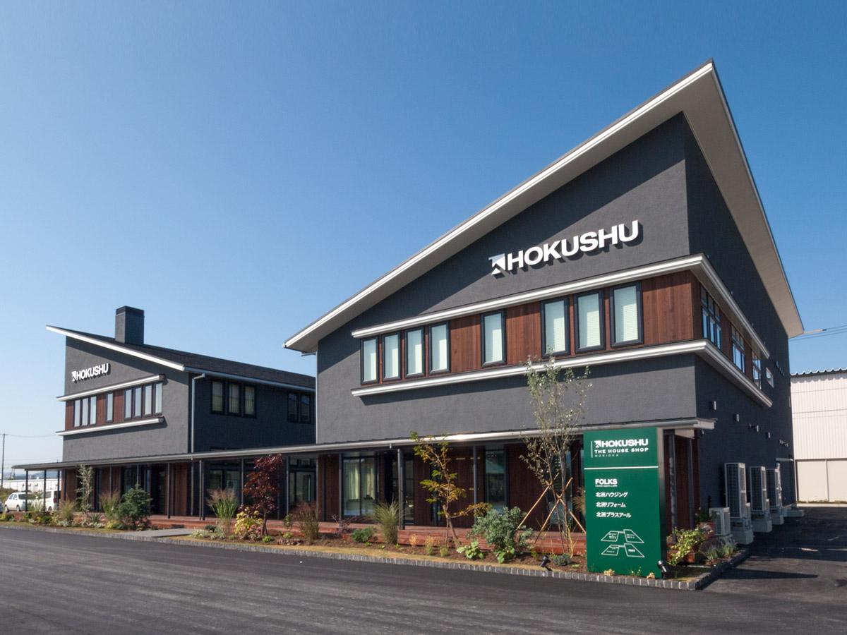 HOKUSHU THE HOUSE SHOP MORIOKA