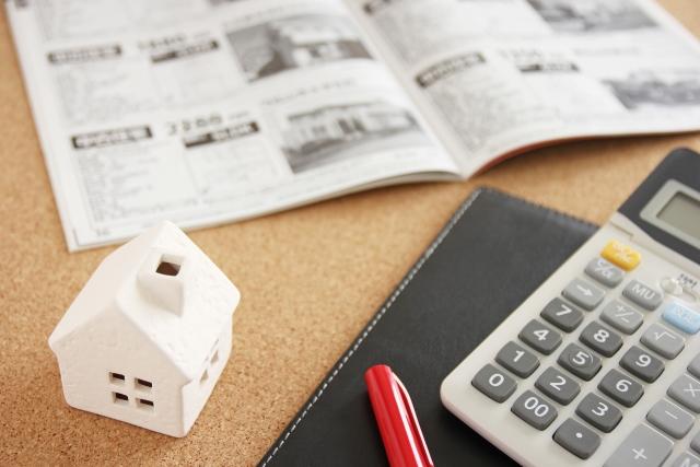 住宅購入の予算計画