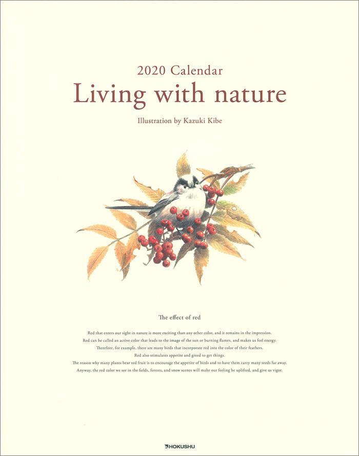Carendar 2020 Living with nature