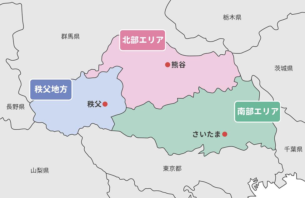 埼玉県のエリア区分