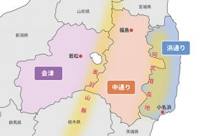 福島で注文住宅の家を建てる!ハウスメーカーのおすすめの選び方とは?の画像