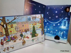 第八回 ヨウル、クリスマスがやってくるの画像
