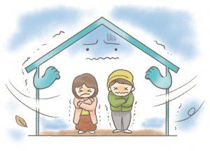 家の気密性が悪いとどうなる?低気密な住宅のデメリットとは?の画像